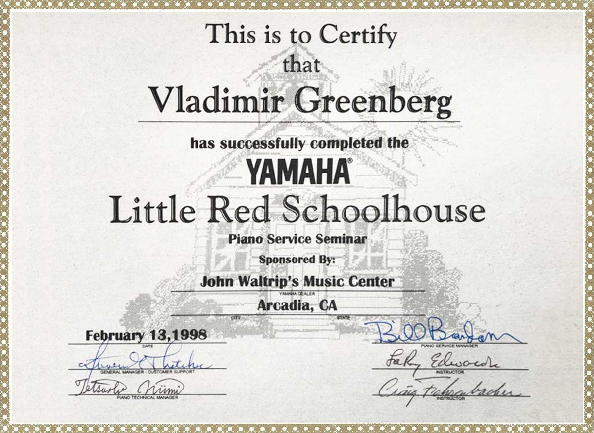 Yamaha Certification
